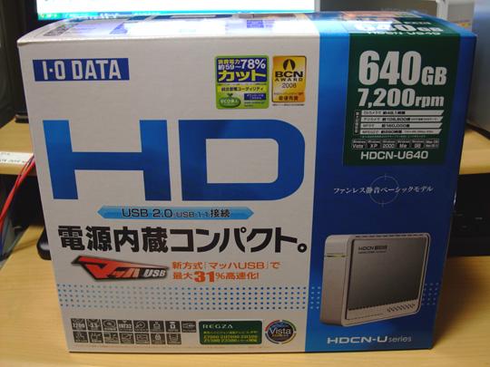 2009.1.14HDD 1