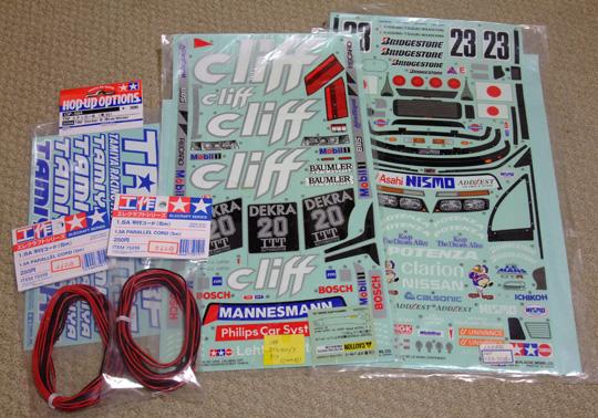 2009.1.15ナックお買い物 1