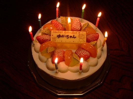 2009.3.5佑佳誕生日 1