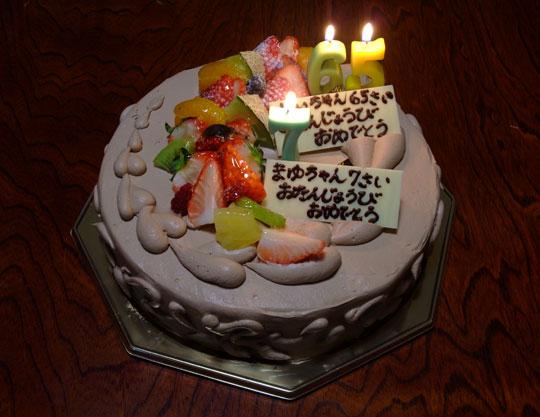 2009.3.20真由誕生日 1