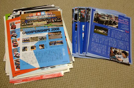 2009.3.22雑誌整理 2