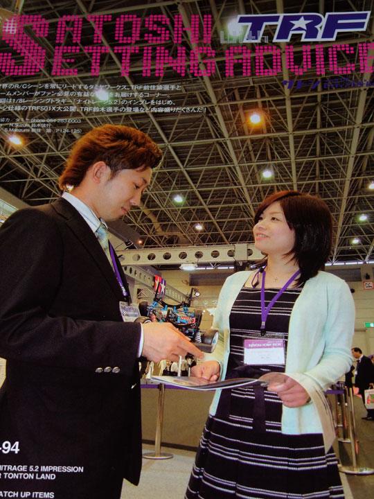 2009.3.22雑誌整理 3