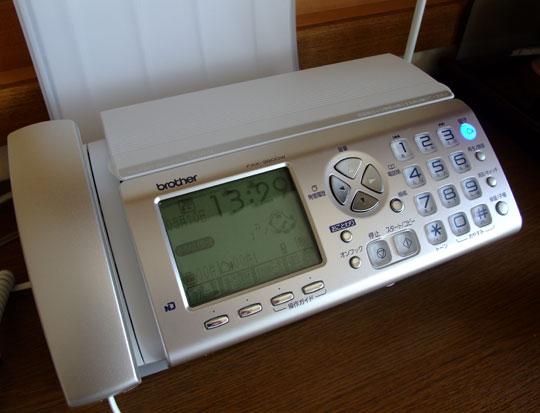 20090531FAX電話 1