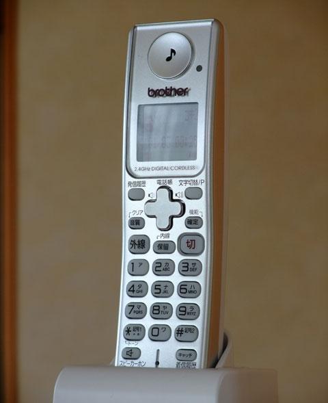 20090531FAX電話 2