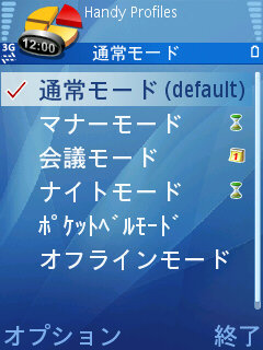 nokimani071011_004.jpg