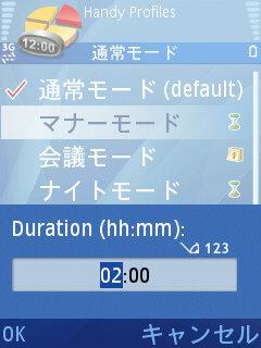 nokimani071011_005.jpg