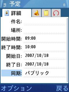 nokimani071018_006.jpg