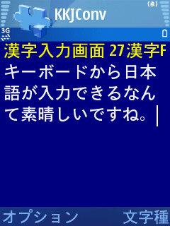 nokimani071021_009.jpg
