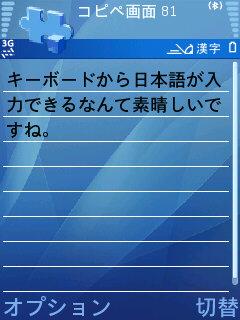 nokimani071021_010.jpg