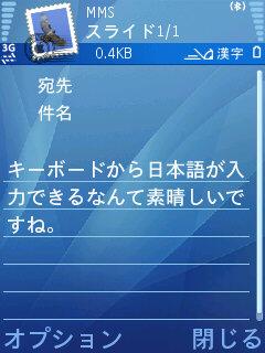 nokimani071021_011.jpg