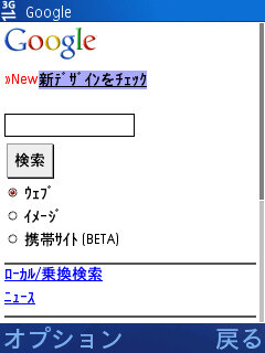 nokimani071022_009.jpg