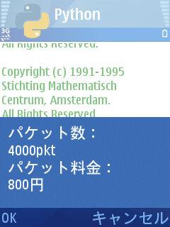 nokimani071030_002.jpg
