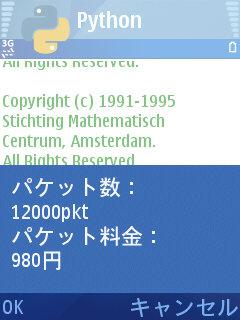 nokimani071031_002.jpg