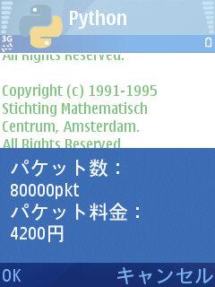 nokimani071031_006.jpg