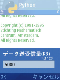 nokimani071102_002.jpg