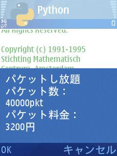 nokimani071102_004.jpg