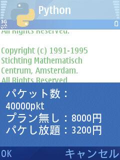 nokimani071102_006.jpg