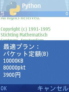 nokimani071124_005.jpg