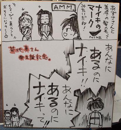 makosai_shikisi.jpg