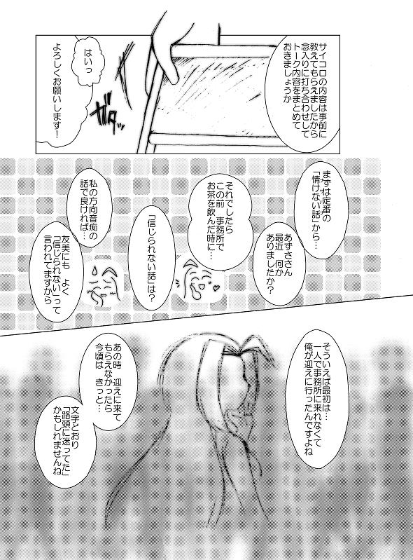 web_kekkaron_06.jpg