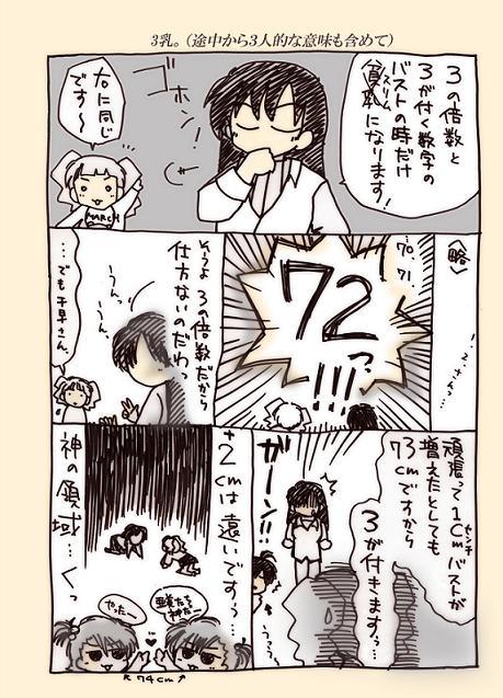 web_tonari_06.jpg