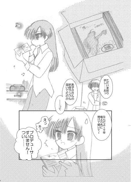 web_tonari_08.jpg