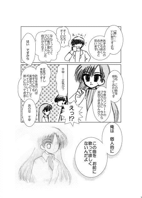 web_tonari_09.jpg