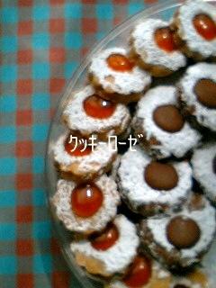 クッキーローゼ2