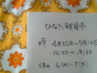 2009103.jpg