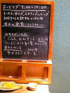 2009363.jpg