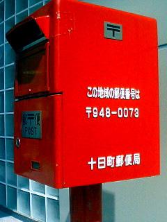 20060902013517.jpg