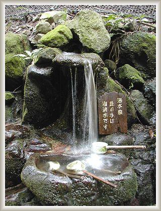 8.10 滝4