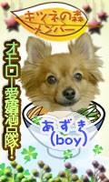 k_member_azuki[1]