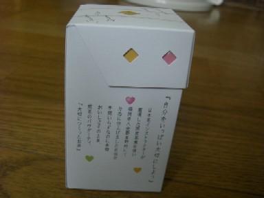 CIMG4371.jpg