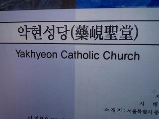 ラブレター教会  011