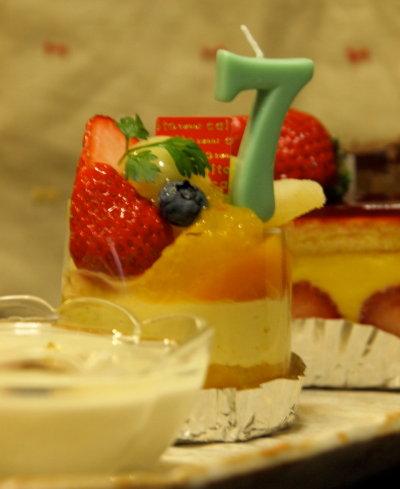 08-3-22-cake.jpg