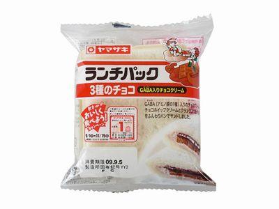 ヤマザキ--ランチパック 3種のチョコ GABA入りチョコクリーム。