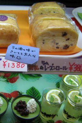 """熱海発の、お野菜スウィーツショップ、""""KAICHI""""で、うっかり勘違い、、。"""