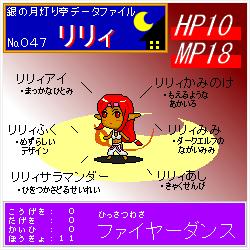 IMG_001655[1]