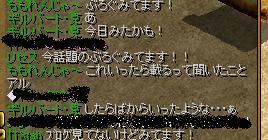 ありがーと!!
