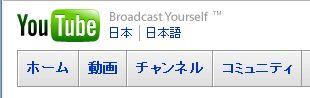 youtube_gr