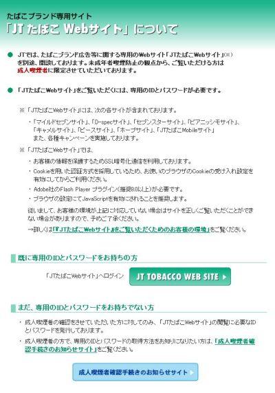 JT_top2