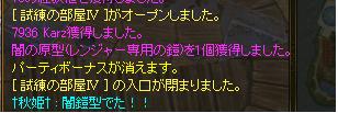 toki001.png