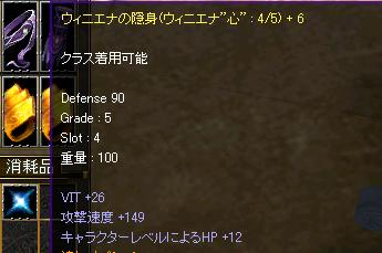 toki3.jpg