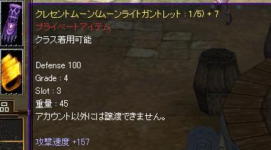 toki4.jpg