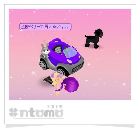 ちくそーーーー(`・ω・´)
