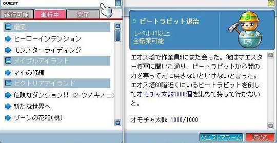 077141705.jpg
