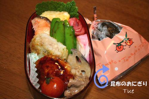 7火お弁当