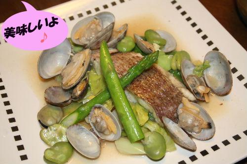 鯛の春野菜煮のコピーのコピー