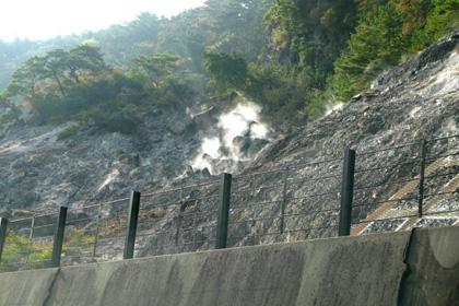 温泉(火山性ガス?)